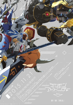 Digimon Adventure tri. 01 - Saikai