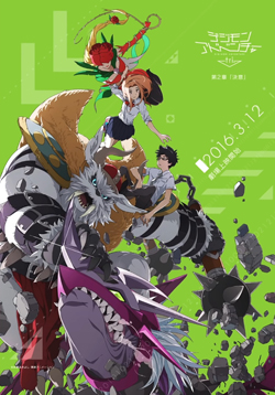 Digimon Adventure tri. 02 - Ketsui